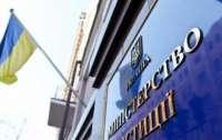 Из-за чехарды в Минюсте киевская компания может остаться без одесских земельных участков и без денег