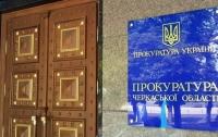 На Черкасщине по подозрению в убийстве арестовали военнослужащего