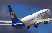 Авиакомпания МАУ меняет правила для ручной клади: сколько придется доплачивать