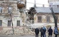 В Одессе начали рушиться старые дома (фото)