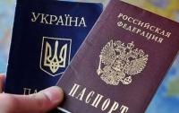 Российские паспорта на Донбассе: ЕС готовит руководство