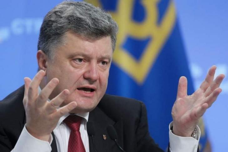 Порошенко объявил, что согласовал сТрампом дату своего визита вСША