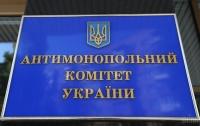 Кадровые перестановки провел президент в Антимонопольном комитете