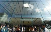 Apple припиняє виробництво найпопулярнішої моделі iPhone