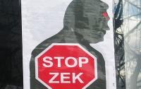 Луценко подтвердил открытие дела о госперевороте в Украине по заявлению Януковича