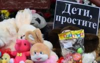 Обследование пожара в Кемерово закончено: город готовится к массовым похоронам