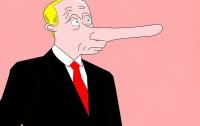 Сеть взорвал новый хит про Путина по мотивам песенки Буратино (ВИДЕО)
