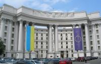 МИД рекомендует украинцам воздержаться от посещения отдельных районов Португалии из-за урагана
