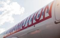 Пассажиры травмировались, когда высаживались из самолета