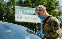Транзит иностранцев через Украину запретили