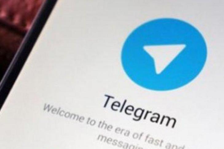 Вработе мессенджера Telegram произошёл сбой
