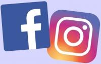 Произошел глобальный сбой в соцсетях Facebook и Instagram