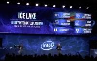 В июне появятся первые устройства на процессорах Intel Ice Lake-U