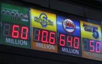 Бывшая жена выигравшего в лотерею $273 млн отказалась его возвращать