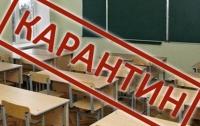 Уже более двух десятков школ в Киеве закрыли на карантин
