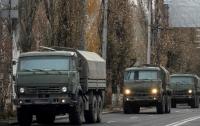 ОБСЕ заметили колонну грузовиков у границы с Россией