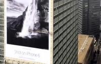 Apple получила премию «Каннские львы» в номинации «Наружная реклама»