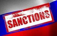 Против России ввели новые санкции