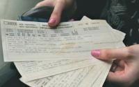 Ж/д билеты, купленные без документов, будут действительны и после 1 января
