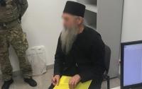 Священника с поддельным паспортом задержали в Борисполе