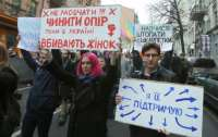 Украинские депутаты, очевидно, совсем не противятся тому, що в семьях существует насилие