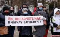В Житомире люди вышли на протест против тарифов