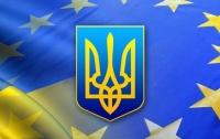 Украина подаст заявку на вступление в ЕС в 2024 году