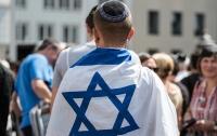 Власти Германии посоветовали иудеям не выходить в кипах