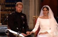 Британский Принц Гарри и актриса Меган Маркл принесли брачные клятвы