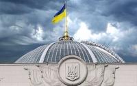 Рада предлагает усовершенствовать контроль за выполнением трудового законодательства