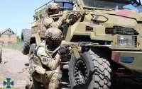 СБУ провела антитеррористические учения вблизи линии соприкосновения на Донбассе