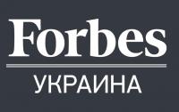 В Украине обнародован рейтинг богатейших чиновников и нардепов