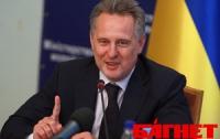 Фирташ:  Мы все сделаем, чтобы Украина была сильным, мощным и хорошим государством