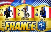 Франция стала чемпионом мира по