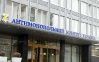 АМКУ начал расследование по шести газсбытам из-за завышенных цен для населения
