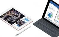 iPad Pro 9,7: о чём умолчала Apple