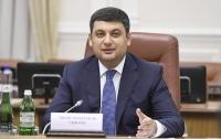 Украина может ускорить экономический рост на 5-7% в 2019 году, - Гройсман
