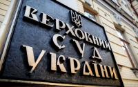 Одессит Краснов вероятно станет судьей Кассационного хозяйственного суда