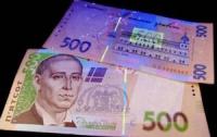 В Украине в обороте продолжают «ходить» крупные фальшивые купюры