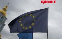 ЕС настаивает на выполнении всех условий для подписания Соглашения об ассоциации