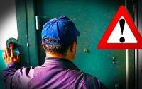 На Житомирщине лжегазовики ограбили пенсионера