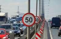 С 1 ноября в Киеве на дорогах ограничат скоростной режим