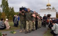 На Черкассчине простились с погибшим бойцом