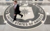 Экс-агента ЦРУ арестовали за незаконное хранение секретных данных
