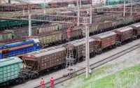 Российские вагоны запретили в Украине