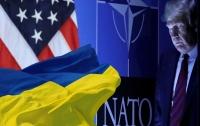 США выделили Украине еще $250 млн на оборону