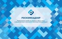 Роскомнадзор заблокировал