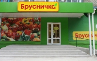 СБУ провела обыски в сети магазинов Ахметова