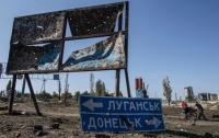 Годовщина Минских соглашений: США обратились к России с требованием по Донбассу