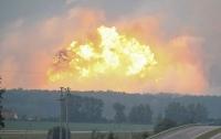 СМИ: на складе под Винницей было уничтожено больше снарядов, чем на Донбассе